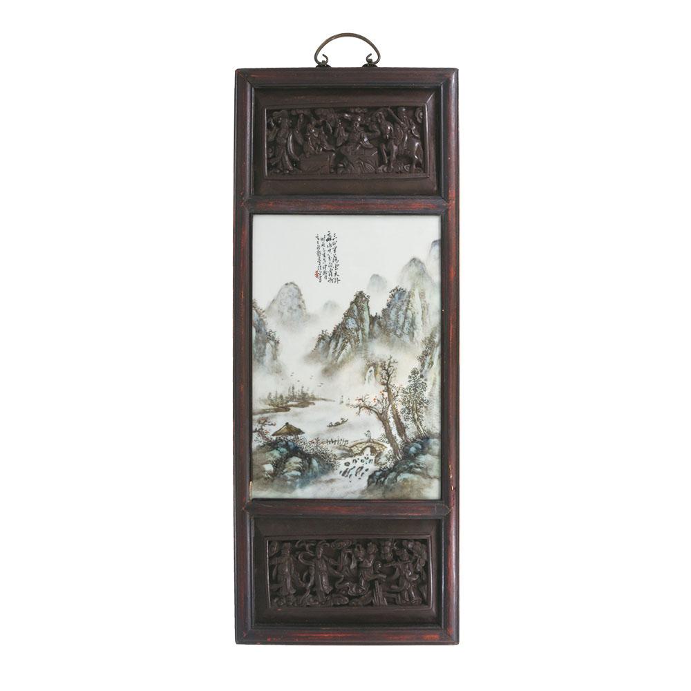 珠山八友瓷板畫(汪野亭)