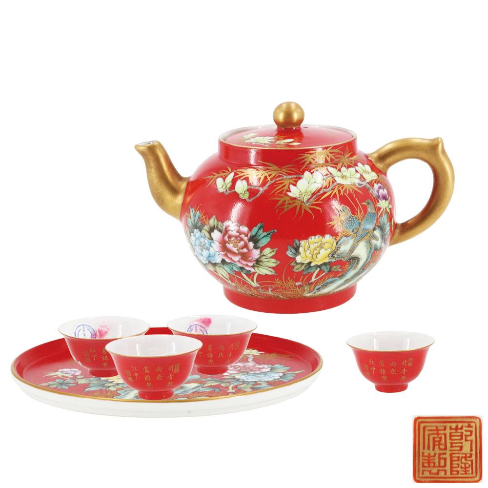 紅底粉彩牡丹花鳥紋茶具壹套