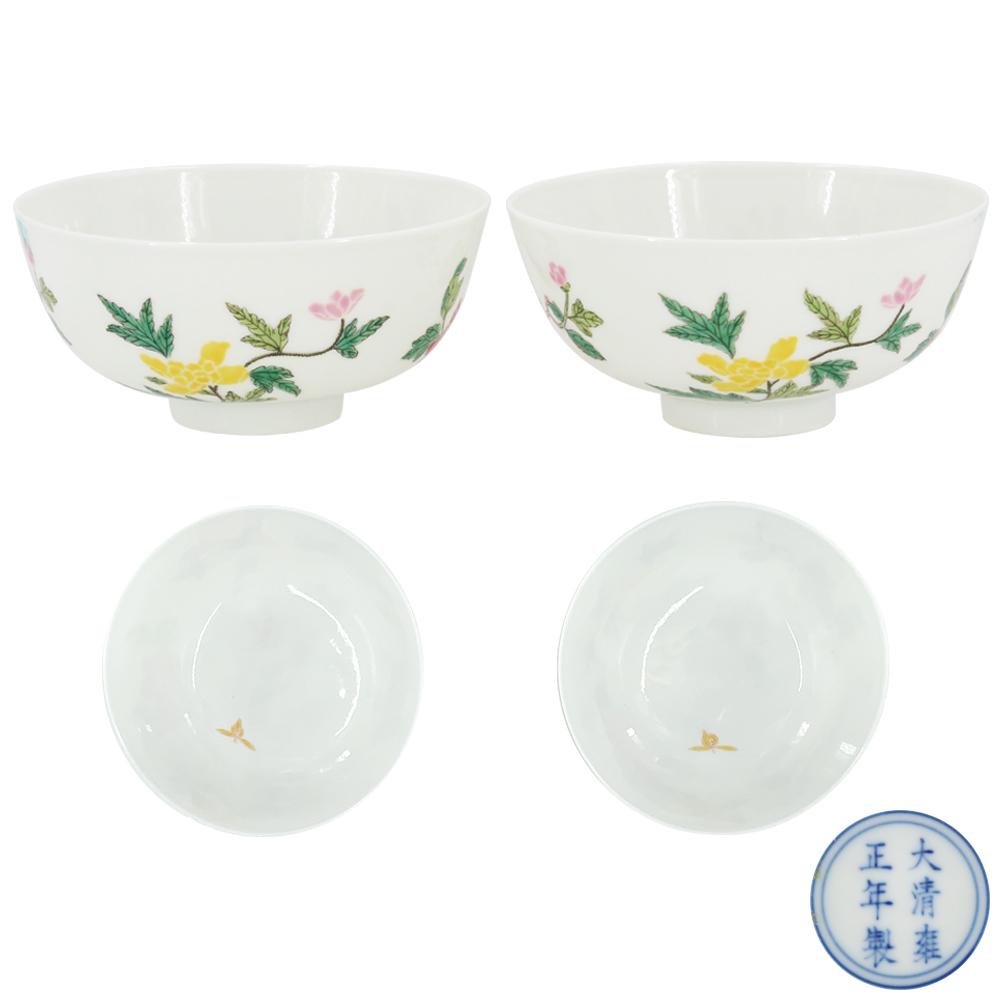 粉彩花卉紋碗(壹對)