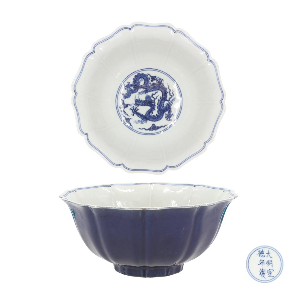 大明宣德年制霽藍釉青花雲龍紋葵口碗