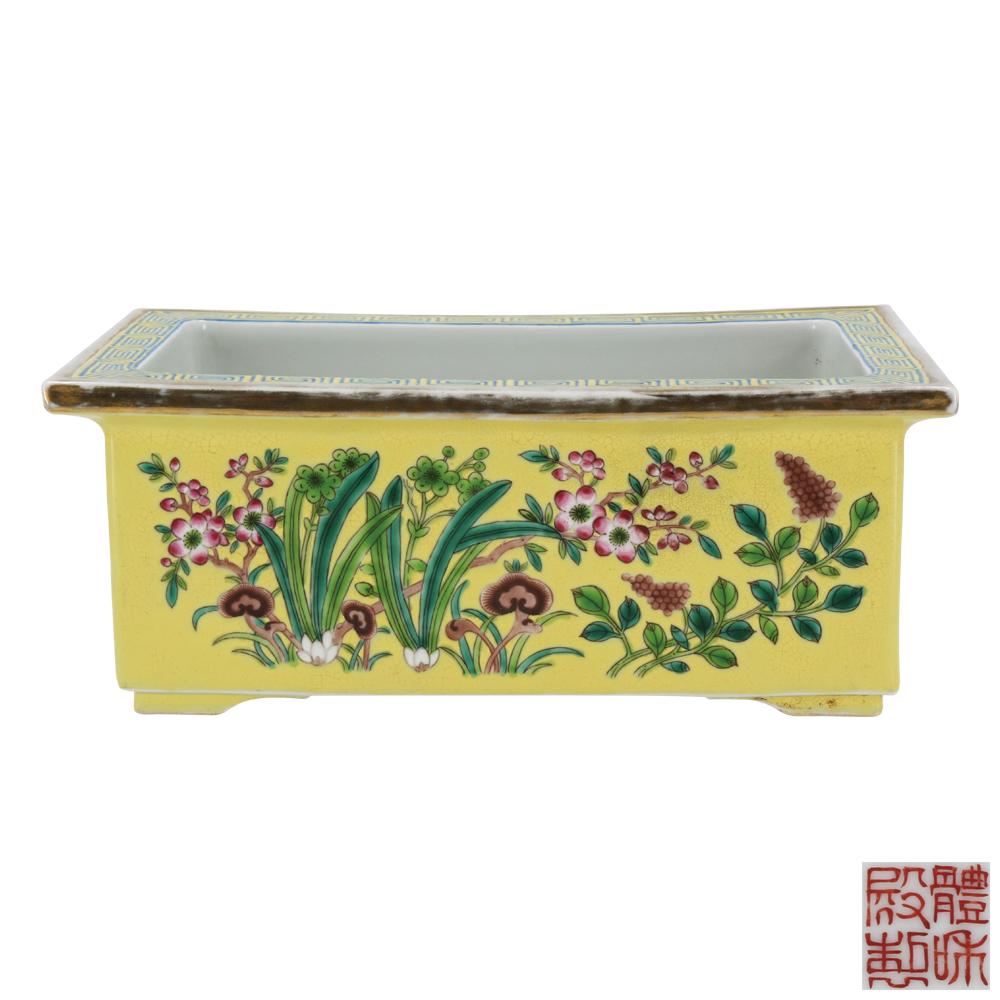 體和殿黃釉折枝蘭花紋套瓶