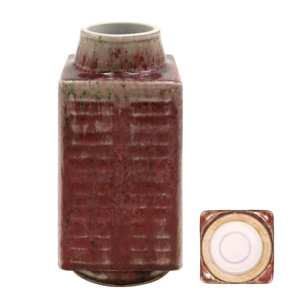 窯變釉琮式瓶