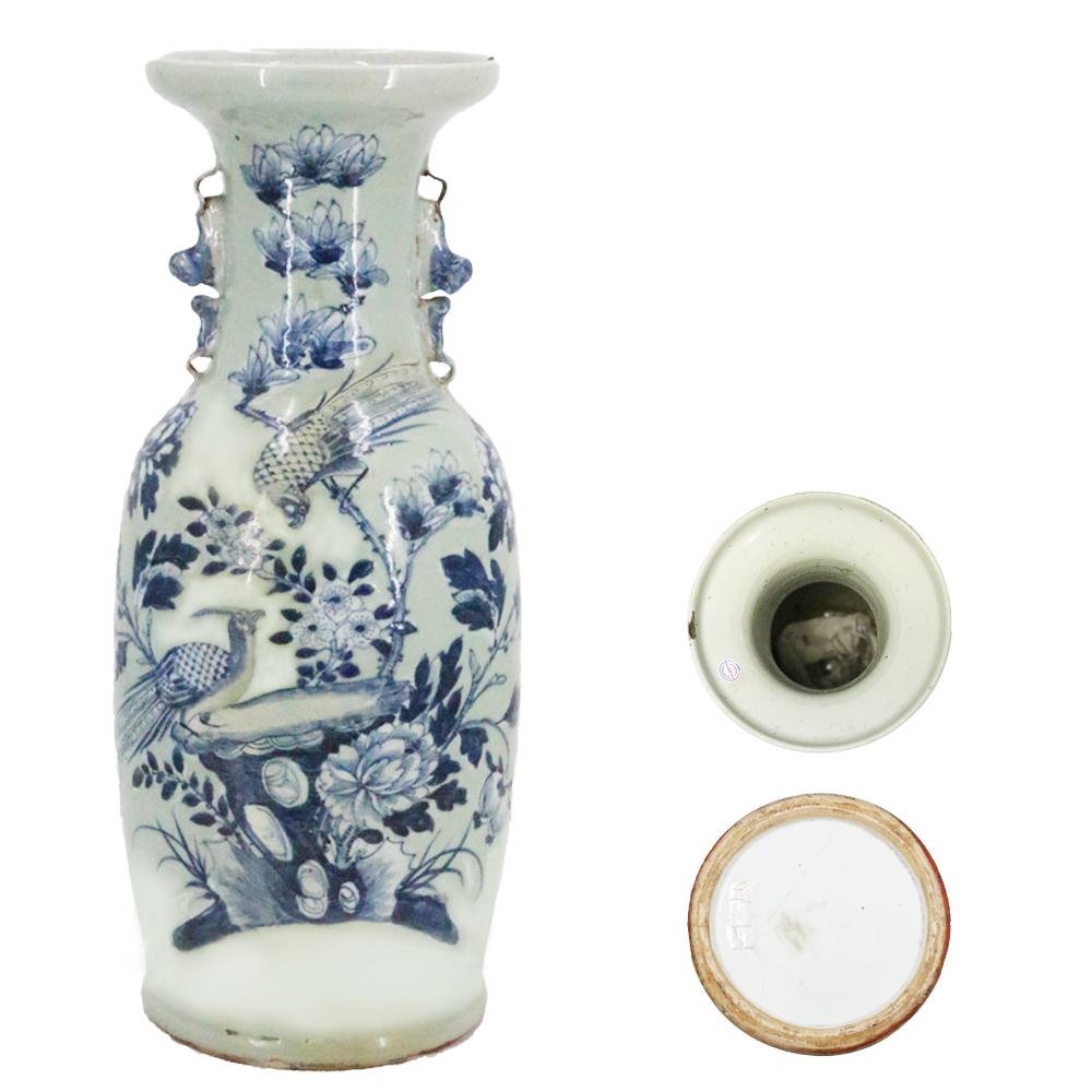 豆青釉鳳穿牡丹雙耳撇口大瓶