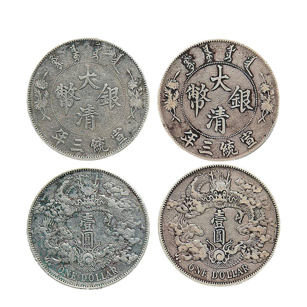大清銀幣壹圓二枚
