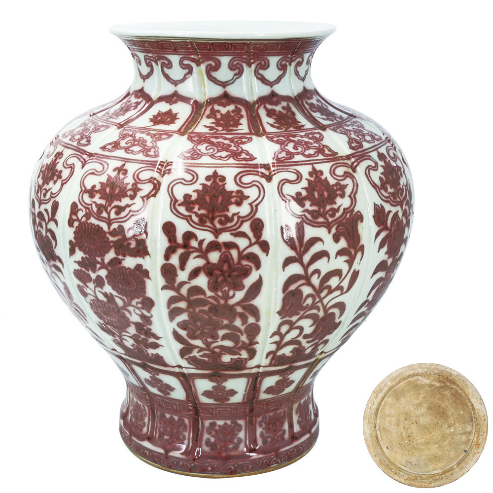 釉裏紅纏枝蓮紋大罐